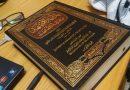 Alasan Para Ulama Berbeda Pendapat Menurut Ibnu Rusyd