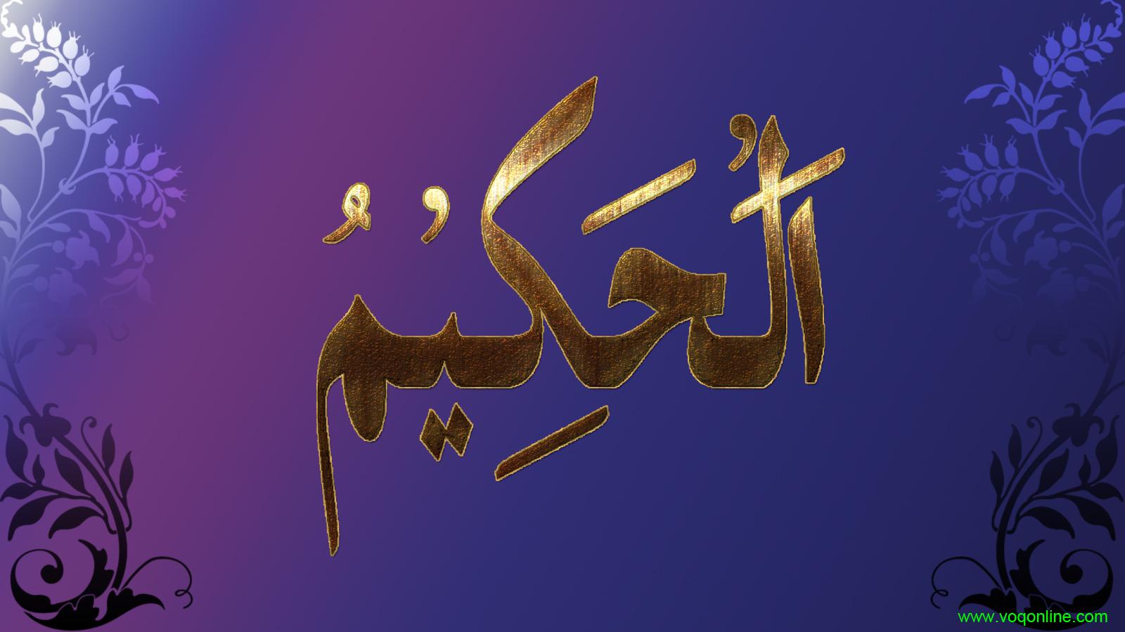 все имена аллаха на арабском в одной картинке